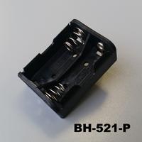 BH-521-P