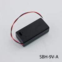 SBH-9V-A